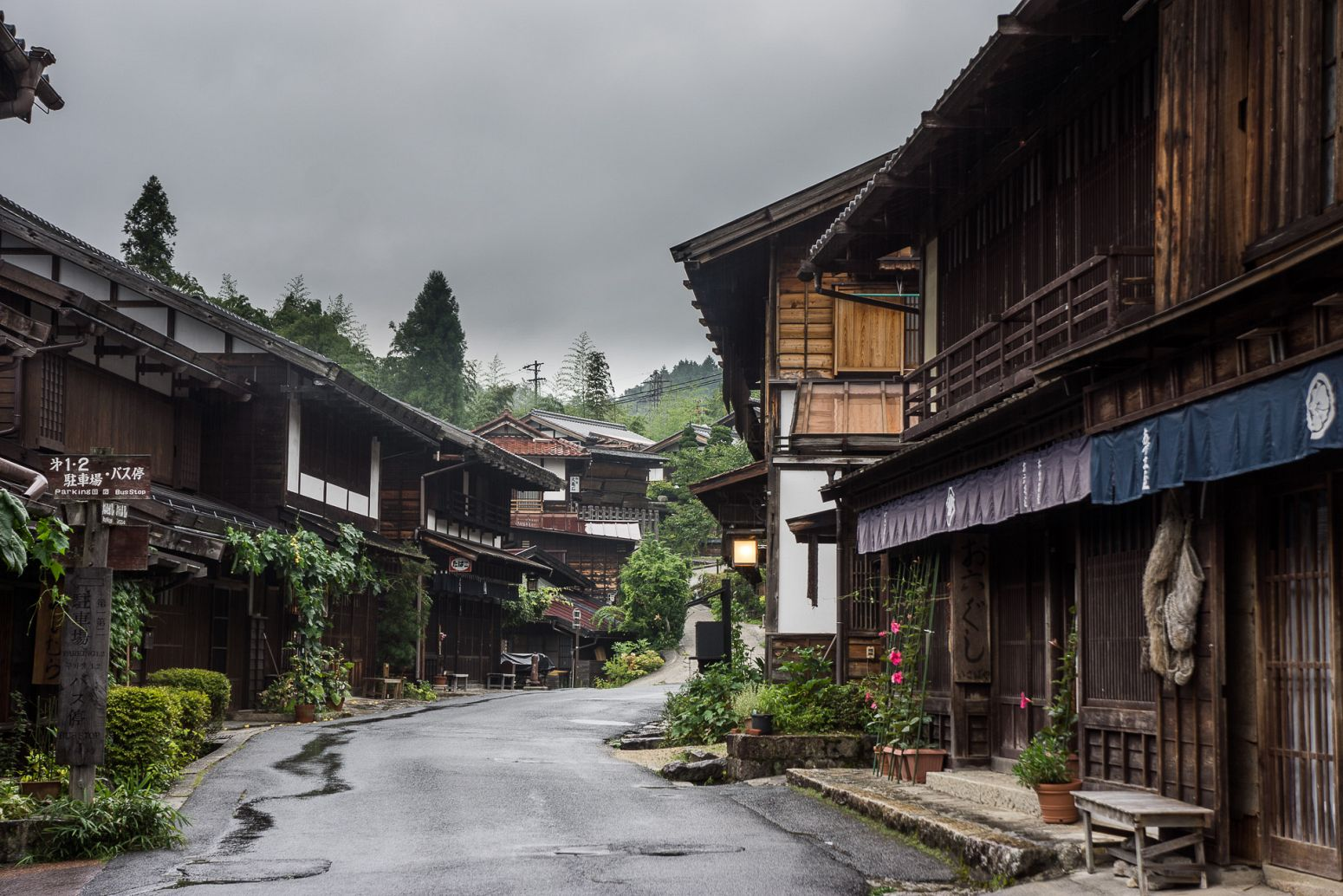 Old city of Tsumago, Japan